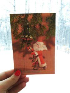 Вам открытка!!!