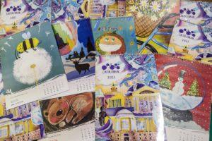 Календарь-2021! Выставка под открытым небом